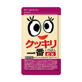 サニーヘルス クッキリ一番EX[ 目 視界 ぼやけ ルテイン ]【イチオシ】【メール便】