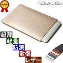 【5%OFFクーポンあり】Kindle Paperwhite スリーブ ケース レザー [高品質高性能] 軽 薄 皮 革 ゴールド 金 キンドル …