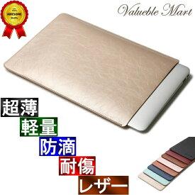 【5%OFFクーポンあり】Kindle Paperwhite スリーブ ケース レザー [高品質高性能] 軽 薄 皮 革 ゴールド 金 キンドル ペーパーホワイト カバー 電子書籍 タブレット スリップイン
