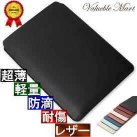 Surface Laptop 13.5 インチ 3/2/1 スリーブ ケース レザー 高品質高性能 軽 薄 皮 革 ブラック 黒 サーフェス ラップトップ カバー タブレット ノートパソコン スリップイン