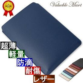 Surface Laptop 3 15 インチ スリーブ ケース レザー 高品質高性能 軽 薄 皮 革 ブルー 青 サーフェス ラップトップ カバー タブレット ノートパソコン スリップイン