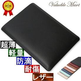 iPad 10.2 10.5 インチ スリーブ ケース レザー 高品質高性能 軽 薄 皮 革 ブラック 黒 アイパッド Air エアー Pro プロ カバー タブレット スリップイン