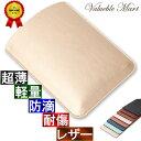 Kindle Paperwhite スリーブ ケース レザー 高品質高性能 軽 薄 皮 革 ゴールド 金 キンドル ペーパーホワイト カバー…