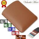 Kindle Paperwhite スリーブ ケース レザー 高品質高性能 軽 薄 皮 革 ライト ブラウン 薄茶 キンドル ペーパーホワイ…
