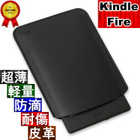 Kindle Paperwhite Oasis / Amazon Fire スリーブ ケース レザー 【高品質高性能】 軽 薄 皮 革 アマゾン キンドル ペーパーホワイト オアシス カバー 純正 ファイヤー 7 HD8 HD10 スリップイン 2021 2020 第10世代 第9世代 収納 ポーチ ファイヤ HD バッグ 保護 バック
