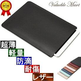 【5%OFFクーポンあり】iPad Pro 12.9 2017 スリーブ ケース レザー [高品質高性能] 軽 薄 皮 革 ブラック 黒 アイパッド 12.9インチ カバー タブレット スリップイン