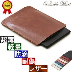 【5%OFFクーポンあり】Kindle Paperwhite スリーブ ケース レザー [高品質高性能] 軽 薄 皮 革 ダーク ブラウン 濃茶 キンドル ペーパーホワイト カバー 電子書籍 タブレット スリップイン