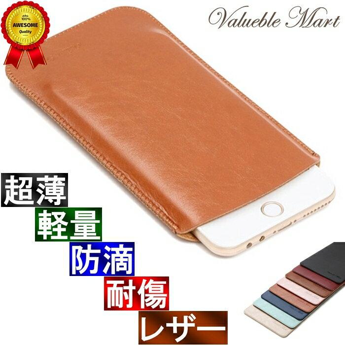 【5%OFFクーポンあり】iPhone XR スリーブ ケース レザー [高品質高性能] 軽 薄 皮 革 ライト ブラウン 薄茶 6.1インチ アイフォン カバー アイホン スリップイン スマホ