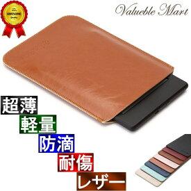 【5%OFFクーポンあり】Kindle Paperwhite スリーブ ケース レザー [高品質高性能] 軽 薄 皮 革 ライト ブラウン 薄茶 キンドル ペーパーホワイト カバー 電子書籍 タブレット スリップイン