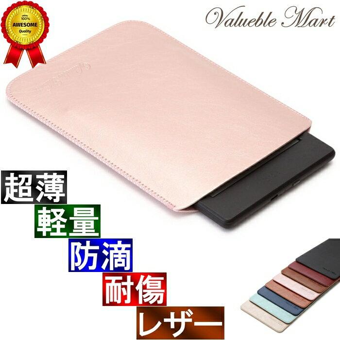 【5%OFFクーポンあり】Kindle Paperwhite スリーブ ケース レザー [高品質高性能] 軽 薄 皮 革 ピンク 桃 キンドル ペーパーホワイト カバー 電子書籍 タブレット スリップイン