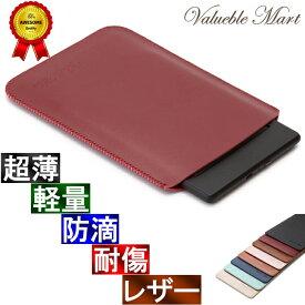 【5%OFFクーポンあり】Kindle Voyage スリーブ ケース レザー [高品質高性能] 軽 薄 皮 革 レッド 赤 キンドル ボヤージュ カバー 電子書籍 タブレット スリップイン