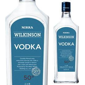 ウイルキンソンウォッカ 720ml 50度 日本 ウォッカ VODKA スピリッツ ウィルキンソン 長S