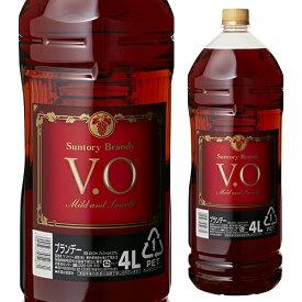 【4本まで1梱包】 サントリー VO 4L 37度 4000ml ブランデー 長S