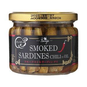 スモーク オイルサーディン チリ 瓶 バンガ 189g単品販売 燻製 オイルサーディン いわし オイル漬け ラトビア 長Sbanga smoked sardines chili in oil