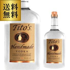 送料無料 【大容量1750ml】ティトーズ ハンドメイド クラフトウォッカ 1750ml (750ml換算1,535円) 全米 スピリッツ 売上 1位 単式蒸留器 グルテンフリー ティトス Vodka 長S