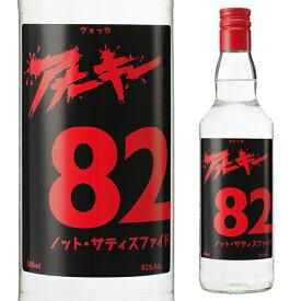 アナーキー ウォッカ ノットサティスファイド 82% 500ml ハイアルコール 高アルコール 高アルコール スピリタスの代用 長S