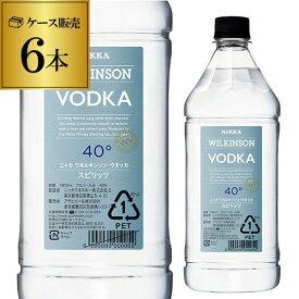 9/25限定 全品P3倍ウィルキンソン ウォッカ 40度 ペットボトル 1800ml 1.8L 6本 [ウイルキンソン][ウヰルキンソン] RSL