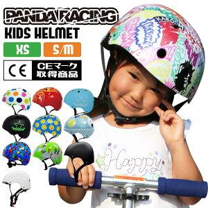 ヘルメット 子供用 自転車 子供 キッズ サイクルヘルメット 自転車用 おしゃれ 女の子用 男の子用 自転車用ジュニアヘルメット サイズ調整 おすすめ CEマーク 安全 サイクリング 軽量 通勤通