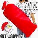 【エントリーでポイント5倍】ラッピング 巾着袋 ギフトバッグ キックボード Jボード スケートボード 専用 特注品 袋 …