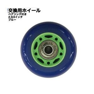 RT-169M 専用ホイール ブルー 1個 Piaoo mini EX RT-169M専用 2.63インチ ホイール ウィール ベアリング付 ベアリング 交換 タイヤ スペア 1個入り 青 blue BL XP16940006195 JD JAPAN JDジャパン