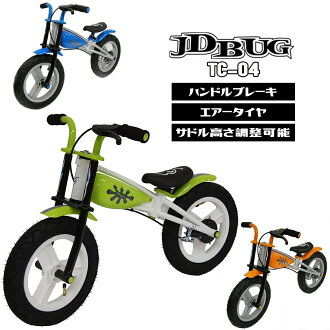 Children's bike 12 inch riding toy for kids training bike balance bike balance training kids front wheel brake air tire rear brake limited present jd razor jd bug tc-04 balance training blue orange light green blue orange ligctgreeni
