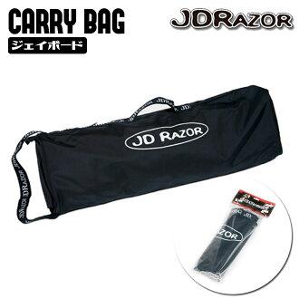JBOARD EX CARRY BAG 제 판 용 캬 리 가방 (킥 보드 킥 보드) JDRAZOR