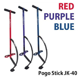 호핑 Pogo Stick 아이 마 키즈 홉 포고 스틱 어린이용 키즈 용 보호 대 jk-401