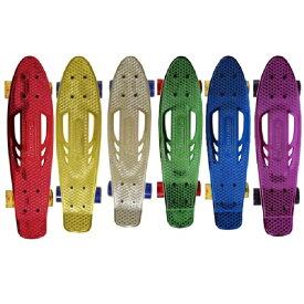 スケートボード Karnage スケボー ミニクルーザー クロームメッキ 23インチ jd razor