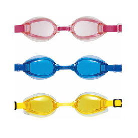 スイムゴーグル ジュニア 子供 子供用 スイミング 水中眼鏡 水泳 くもり止め スイミングゴーグル プール用品 シリコン 海 海水浴 プール ブランド ケース付きル YASUDA(ヤスダ) YG-365