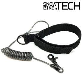 スノーバイクドットテック SNOWBIKE.TECH リーシュコード セット スノーバイク リーシュベルト リーシュコイル アクセサリー ウィンタースポーツ スノースクート SNOW SCOOT