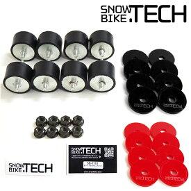 スノーバイクドットテック SNOWBIKE.TECH ハード ブッシュ セット 1台分 8個入り スノーバイク ナット ブッシュ プレート ウィンタースポーツ スノースクート SNOW SCOOT