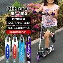 Ms 105r b test2