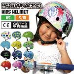 キッズヘルメット/頭用プロテクター/保護具/子供用