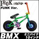 Irock-funk