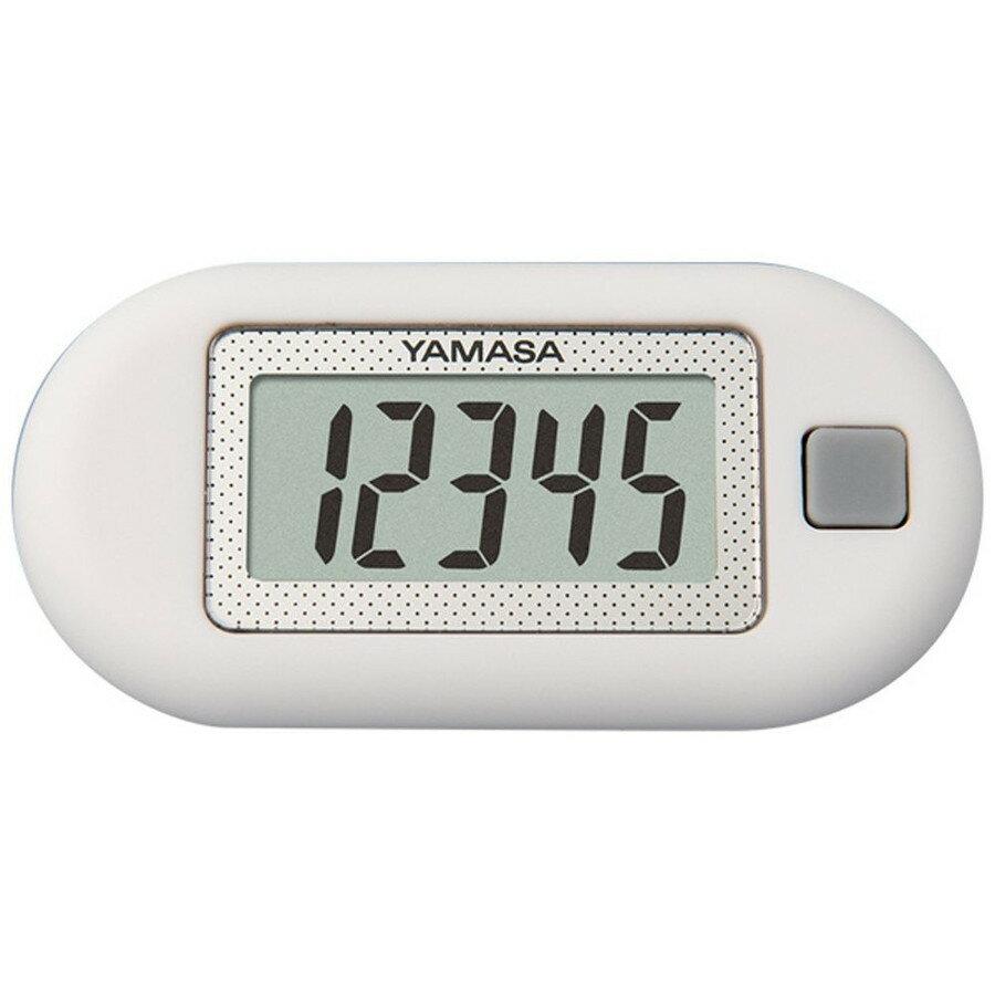 山佐(YAMASA) ポケット万歩計 ホワイト ZEX150