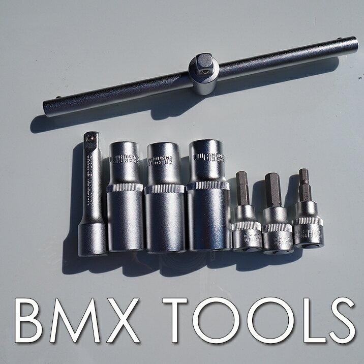 BMX TOOLセット メンテナンス 工具セット 工具 自転車 12インチ 14インチ 16インチ 18インチ 20インチ ステム クランク ペダル ブレーキ サドル ペグ 自転車用工具 ソケットレンチ 15mm 17mm 19mm 6角レンチ 5mm 6mm 8mm