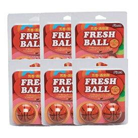 フレッシュボール バスケットボール  6個入り m5070vog322 匂い消し 消臭 におい バスケ 【代引不可】