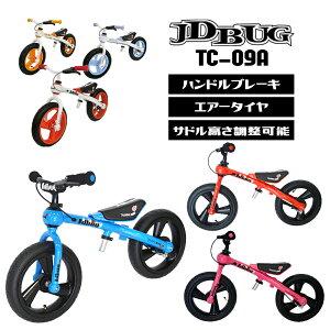 キックバイク JD BUG TRAINING BIKE TC-09A Airタイヤ トレーニングバイク キックボード でお馴染みのJDから 子供用 自転車 練習バイクが新登場 福袋 送料無料