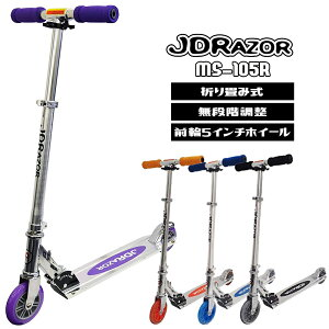 JD Razor MS-105R