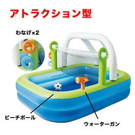 ビニールプール プール スポーツプール スマッシュ ガーデンプール 家庭用プール 送料無料 子供用 水遊び用品 プール用品 DC-20017
