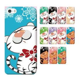 スマホケース 全機種対応 iphone iphone7 iphone7+ iphone7plus plus iPhone6s iPhone6 xperia z5 premium ケース ハードケース iPhone5S 猫 キャラクター ドコモ docomo au iPhone