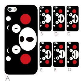 スマホケース 全機種対応 iphone iphone7 iphone7+ iphone7plus plus iPhone6s iPhone6 xperia z5 premium ケース ハードケース iPhone5S  くまもん キャラクター ドコモ docomo au iPhone