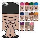 ドコモdocomoエーユーauアイフォンiPhoneケーススマホカバー/スマホケースイラストハードカバー保護カバー携帯スマートフォンケース