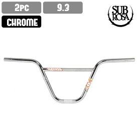 Subrosa サブロッサ ハンドルバー Simo Bar chrome 9.3 2pc スノーバイク カスタム パーツ ハンドル バー 交換 ボード スノボー スノーボード スノースクート SNOW SCOOT
