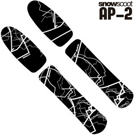 スノースクート SNOWSCOOT AP-2 Board エーピーツー フラッシュ FLASH ボード 交換 カスタム パーツ 板 ウィンタースポーツ ジックジャパン JykK Japan