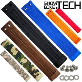 スノーバイクテック SNOWBIKE.TECH フットストラップ スノーバイク ストラップ アクセサリー ハードタイプ 固定 ボード スノースクート SNOW SCOOT