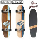 Woody32 carving