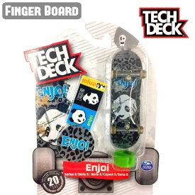 指スケ TECH DECK VOL.11 ENJO Thrashed Panda (20094690) テックデック ミニスケ フィンガーボード エンジョイ スケートボード スケート スケボー SKATE あす楽 公式 正規品