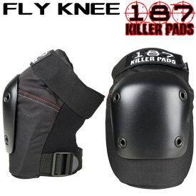 キラーパッド 187 KILLER PAD 男女兼用 プロテクター FLY KNEE メンズ レディース フライ ニーパッド スケートボード スケボー 自転車 保護具 防具 膝 ヒザ ひざ