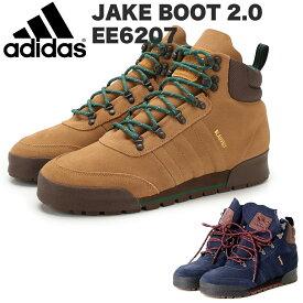 スニーカー adidas JAKE BOOT 2.0 (EE6207) アディダス シューズ メンズ 靴 スケートボード スケボー あす楽 送料無料